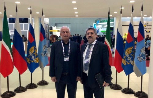 Kazan2018