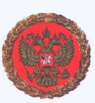 Почётная_грамота_Президента_России
