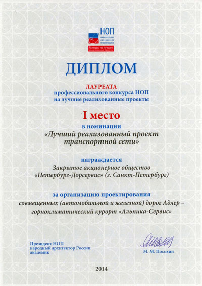 diplom_web